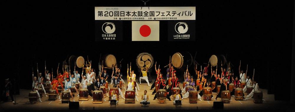 2016フェス千葉県合同