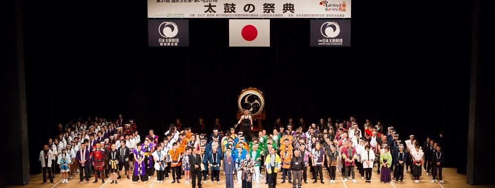 2016.国文祭.jpg