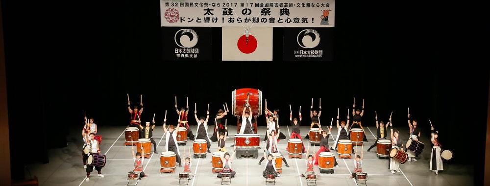 2017年度国民文化祭奈良合同1000×380.jpg