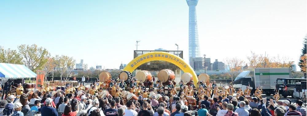 第1回浅草太鼓祭.jpg